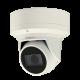 Wisenet QNE-7080RV (4мм) 5Мп IP видеокамера