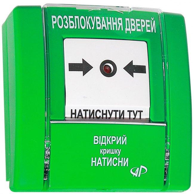 РУПД-04-G-C-М-0 Разблокирование дверей