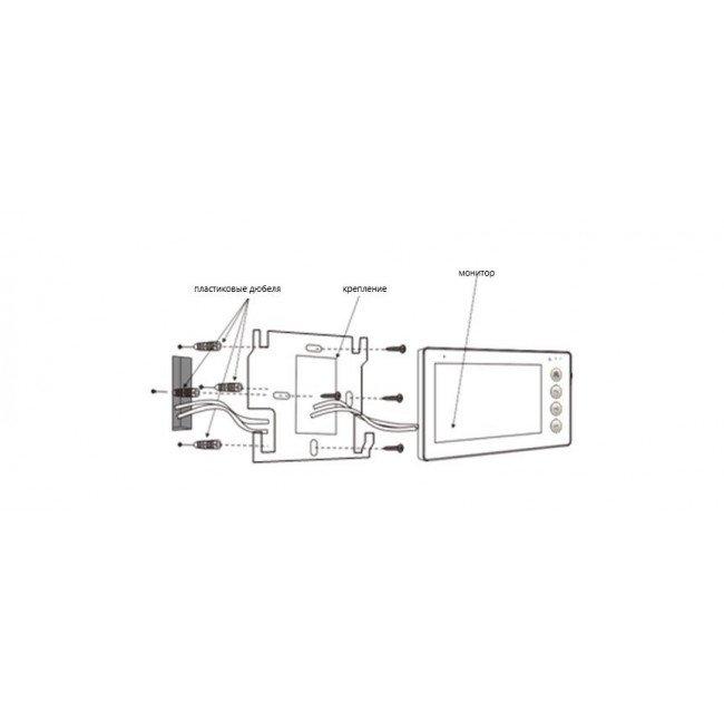 Seven DP-7574 white Видеодомофон