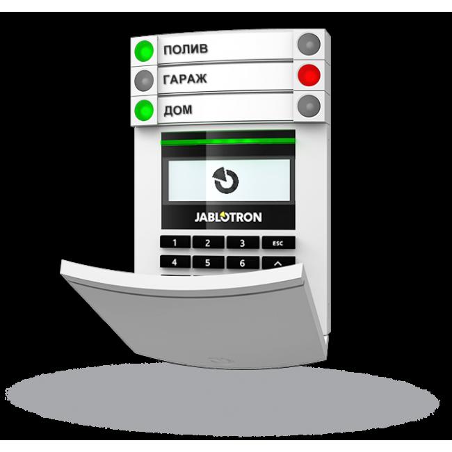Jablotron JA-114E Клавиатура с RFID считывателем и LCD