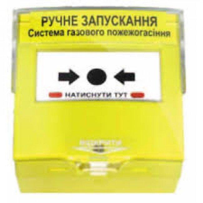 КА01-Ж Кнопка управления противопожарной автоматикой