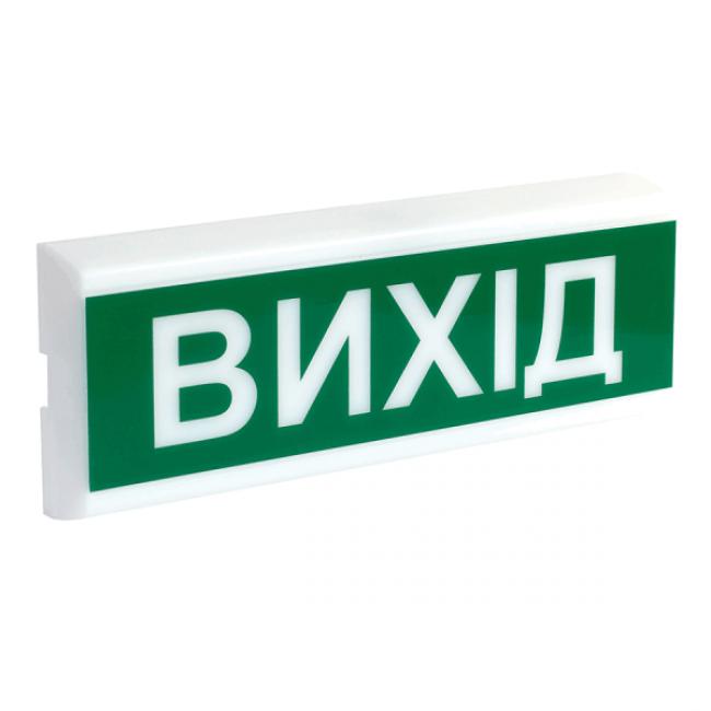 """ОСЗ-12 """"Вихід"""" (12V) Оповещатель свето-звуковой"""