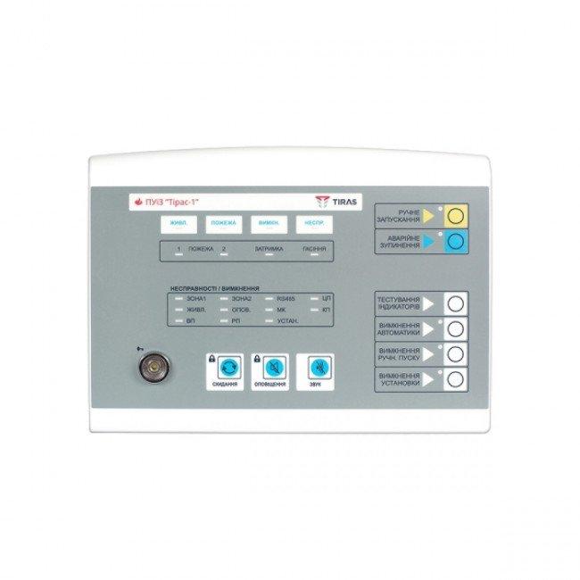 ПУиЗ Тирас-1 Прибор пожарной сигнализации
