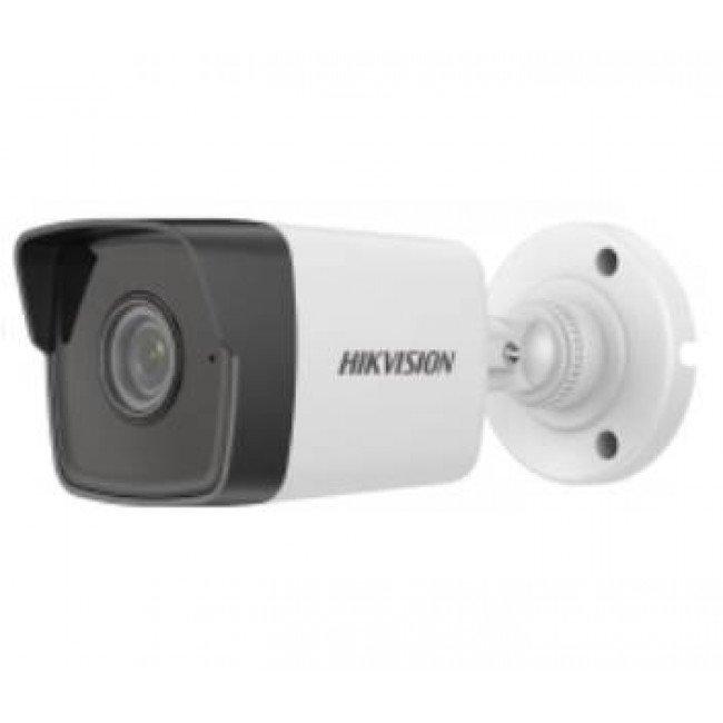 Hikvision DS-2CD1023G0-IUF(C) (2.8мм) 2Мп IP видеокамера