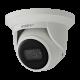 Wisenet QNE-8021R (4мм) 5Мп IP видеокамера