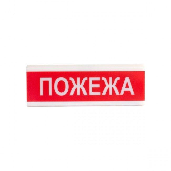 """ОС-6.8 """"Пожежа"""" (12/24В) Оповещатель световой"""