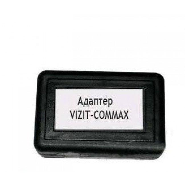 Адаптер домофона Vizit-Commax