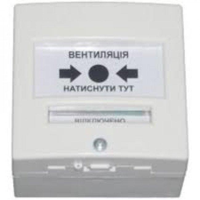 КА01-Б Кнопка управления противопожарной автоматикой