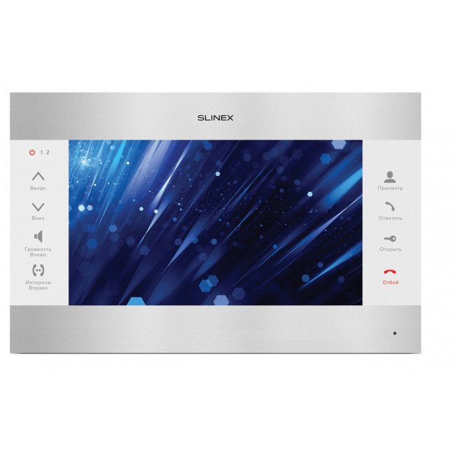 Slinex SL-10M Silver/white Видеодомофон