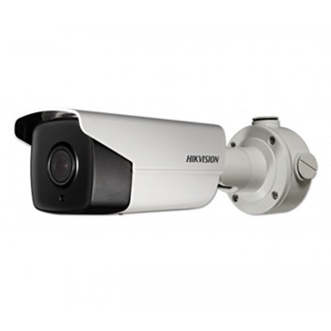 Hikvision DS-2CD4A26FWD-IZS/P (2.8-12мм) DarkFighter