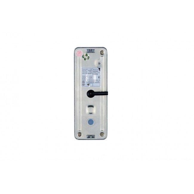 Seven CP-7504F-RFID (160) white Вызывная панель