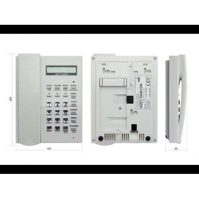VIZIT-TK401DN Терминал пульта консьержа