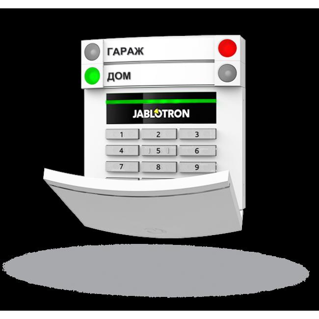 Jablotron JA-153E Беспроводный модуль доступа с RFID считывателем и клавиатурой