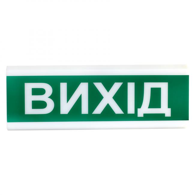 """ОС-3 """"Выход"""" (12V/24V) Оповещатель световой"""