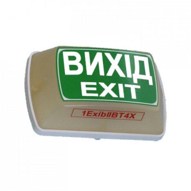 """С-05С-12 В-Ex """"Тортила"""" Оповещатель свето-звуковой взрывозащищенный"""