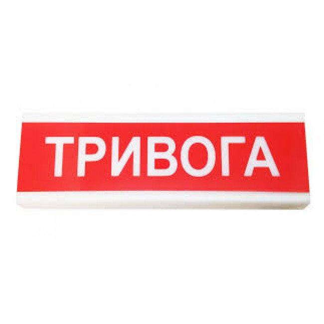 """ОСЗ-1 """"Тривога"""" (24V) Оповещатель свето-звуковой"""