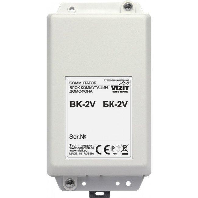 Vizit БК-2V Блок коммутации видеосигнала
